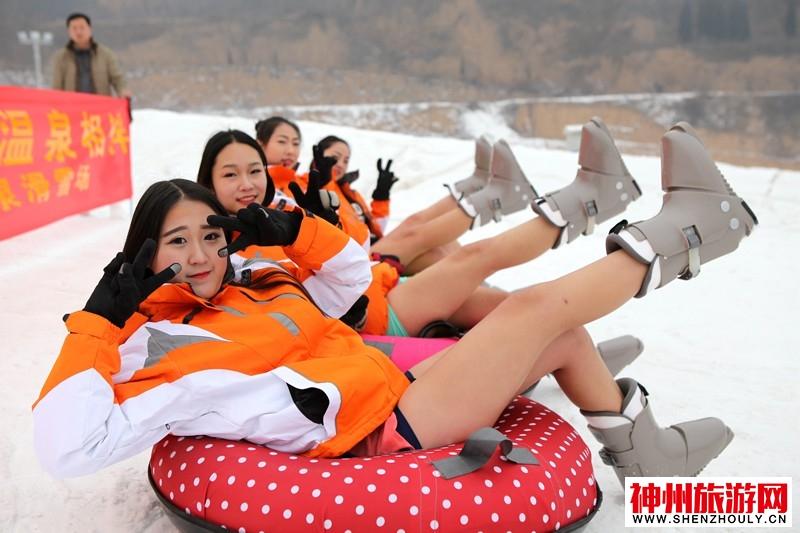 三门峡高阳山温泉滑雪场16日盛大开业,滑雪最低1元起