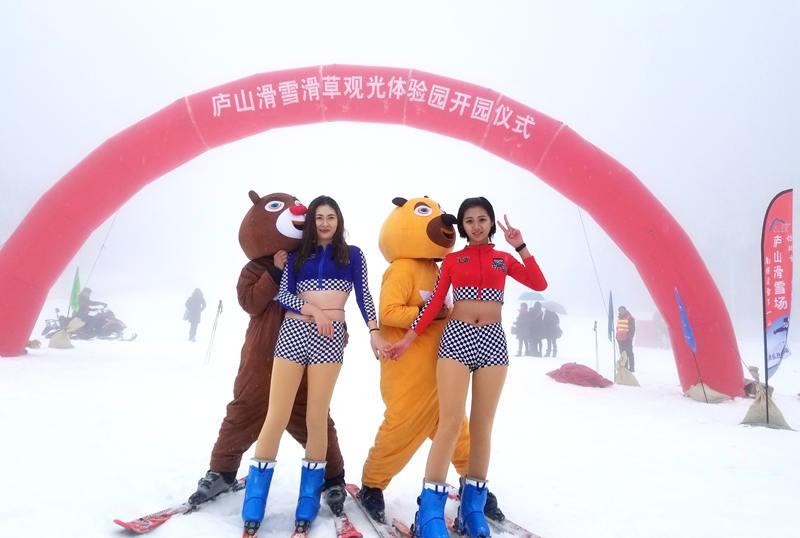 """庐山滑雪场开园""""冻人""""美女被""""熊""""抱"""